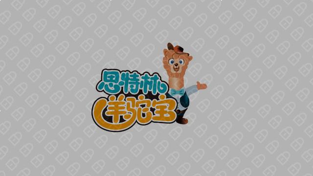 斯特林羊驼宝-logo设计|商标设计-娱乐/文化 | 特创易
