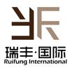 瑞丰国际品牌顾问