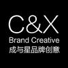 成与星品牌创意