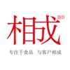 广州相成品牌设计